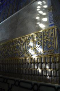 Gur-e-Amir interior