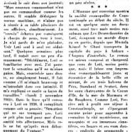 «Claude Farrère à Constantinople»
