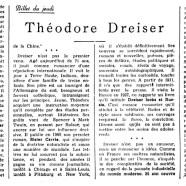 «Théodore Dreiser»
