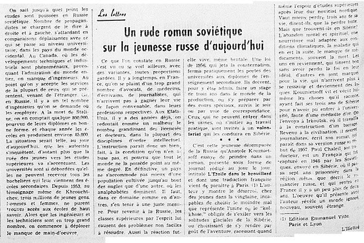 lit_12fevrier1959_750
