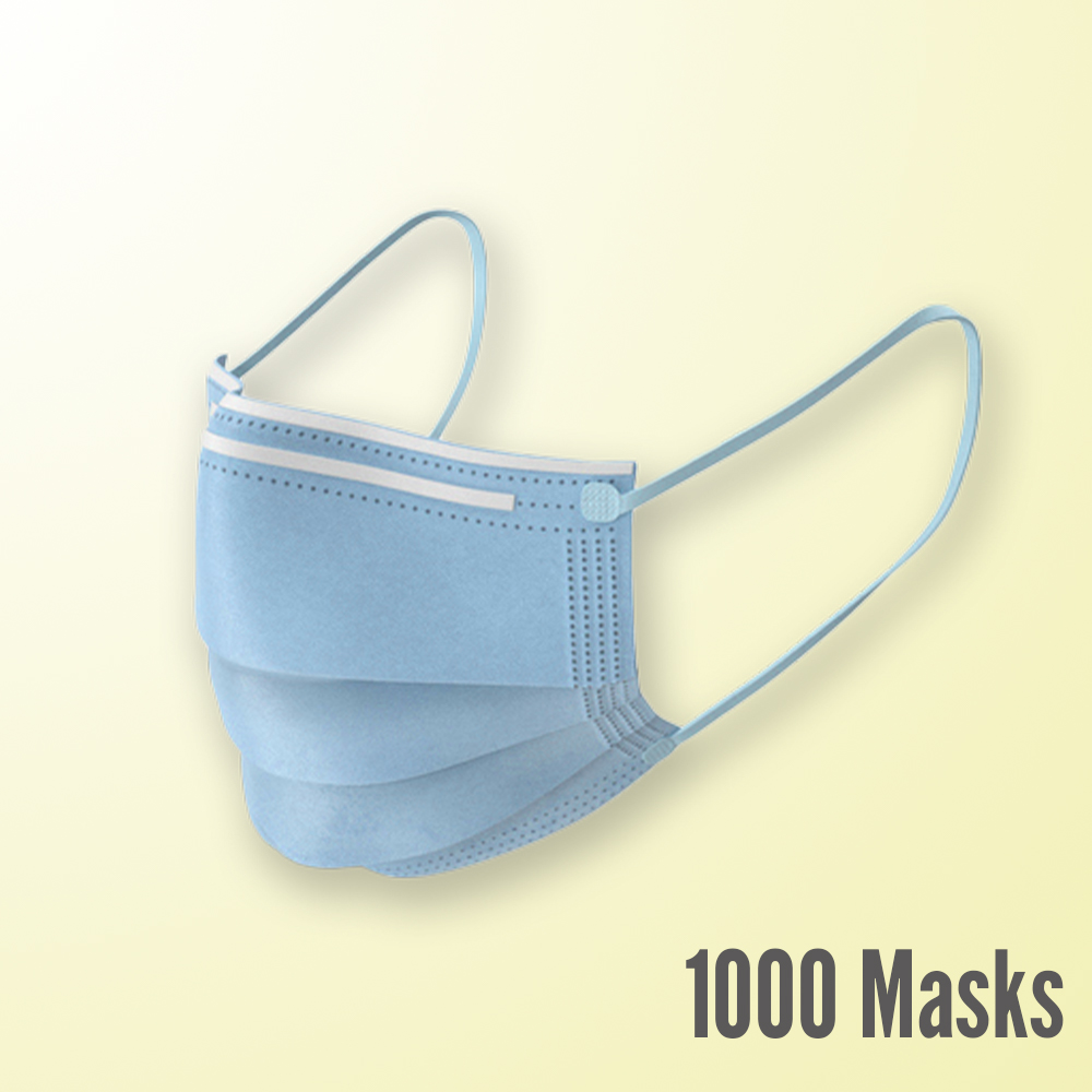 3-Ply Disposable Masks, 1000 Count ($0.21 per mask)