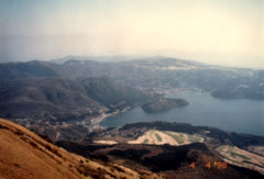 Danau Ashi