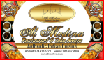 Al Medina – India at Chameleon village cuisine