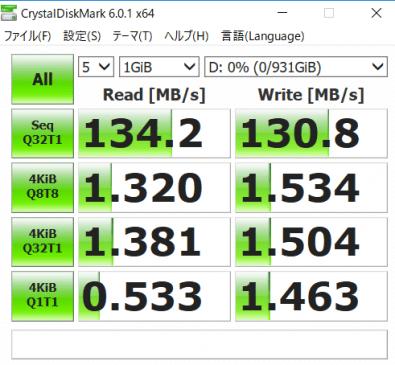 SENSE-15FX079 Dドライブ