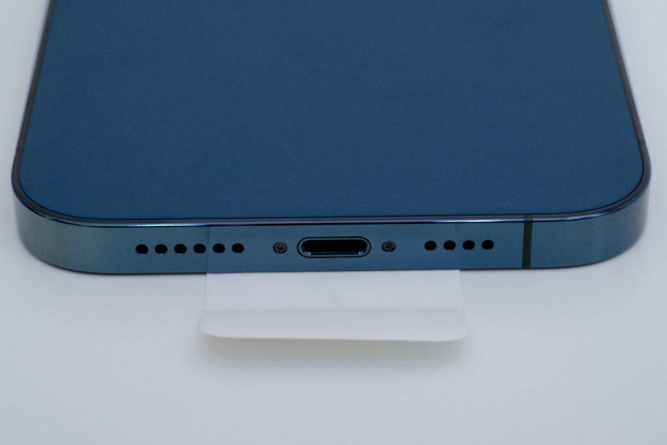 iPhone 12 Pro Max,S充電