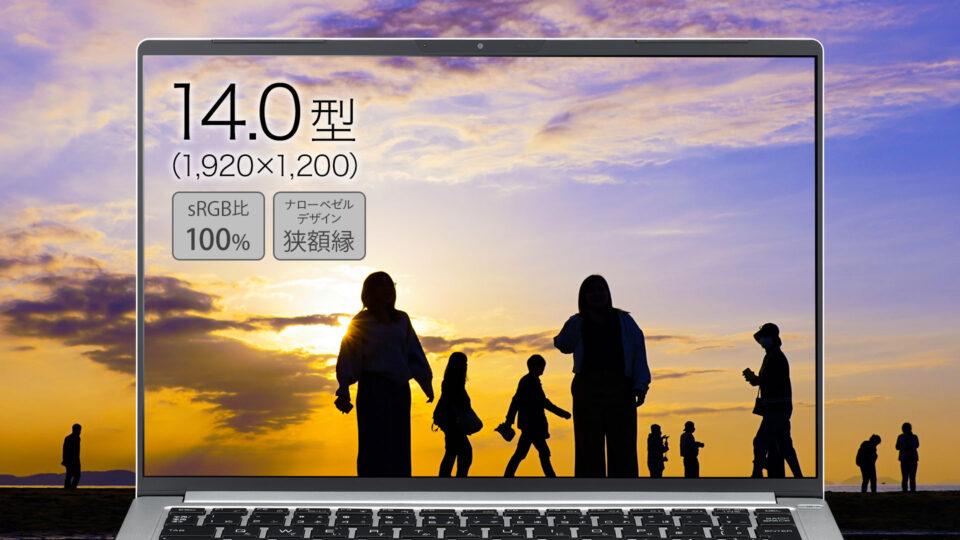 DAIV 4P,2021年,公式画像,写真,液晶