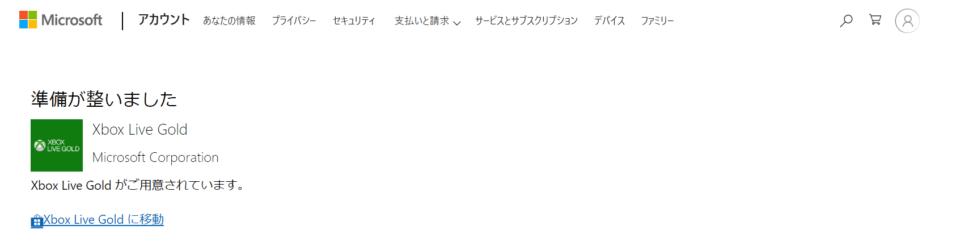 Xbox Game Pass,ultimate,感想,おすすめ,レビュー,評価,口コミ,ゲーム,価格,料金,安く