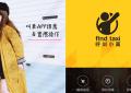 叫車就用「呼叫小黃find taxi」我最愛的叫車APP推薦X實際操作分享✔