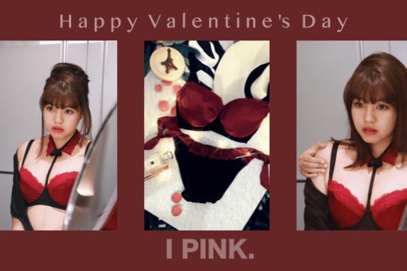 I PINK X大罩杯女孩的情人節內衣首選♥獨家訂製俏女僕2.0三件式內衣開箱實穿~穿上今晚保證有局♥