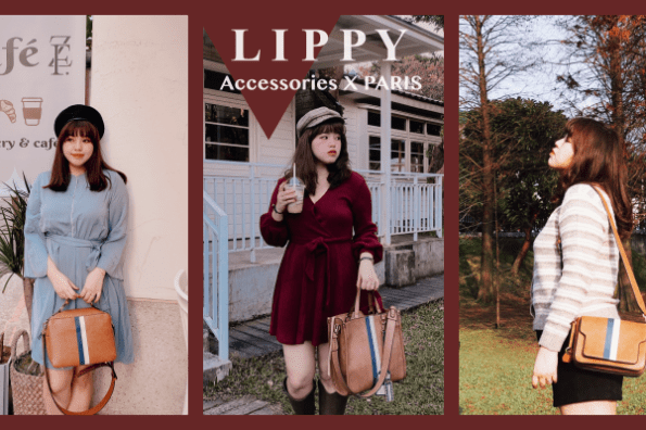 早春必入手一咖♥LIPPY Accessories巴黎假期系列包包開箱&穿搭實拍!