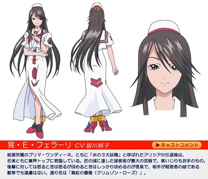 Aria-the-Avvenire-Character-Designs-Akira-E.-Ferrari