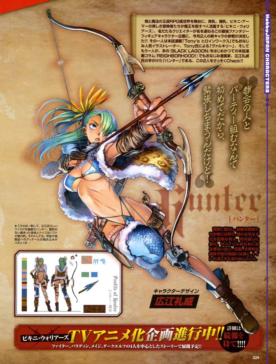 Bikini Warriors Anime Character Designs Have Major Plot 4
