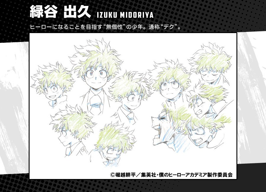 Boku-no-Hero-Academia-Coloured-Character-Designs-Izuku-Midoriya-3-v2