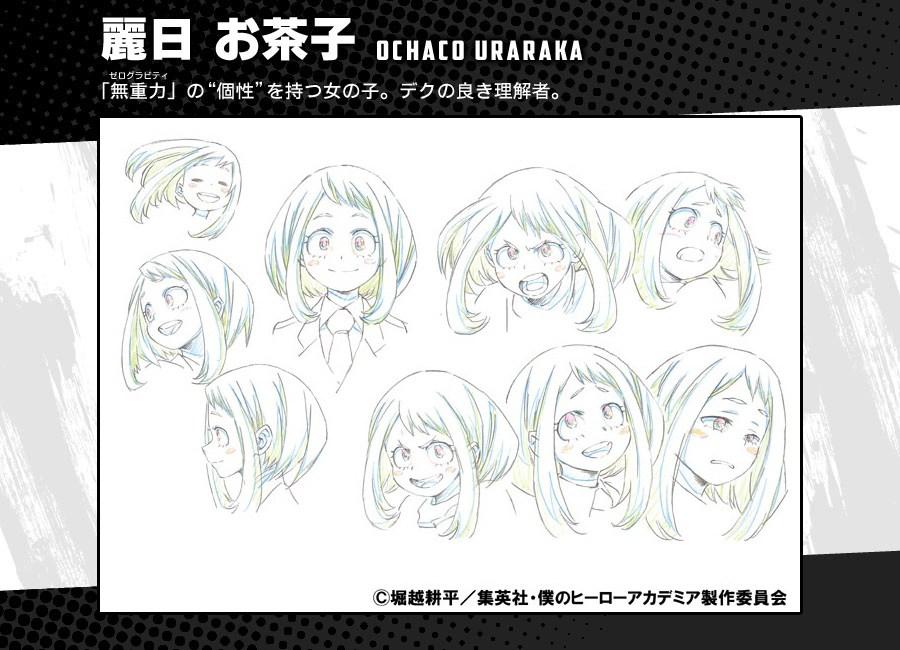 Boku-no-Hero-Academia-Coloured-Character-Designs-Ochaco-Uraraka-2