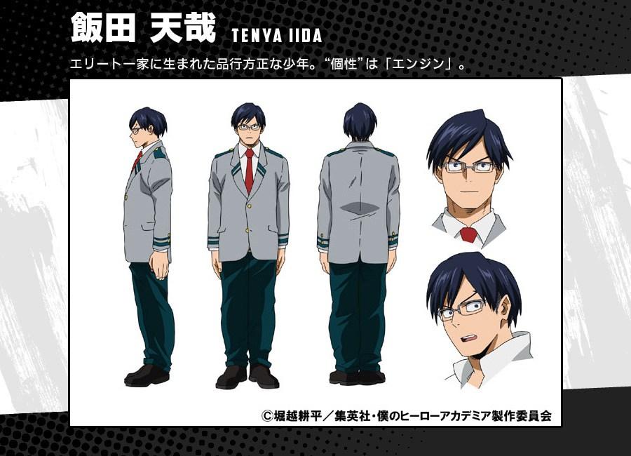 Boku-no-Hero-Academia-Coloured-Character-Designs-Tenya-Iida
