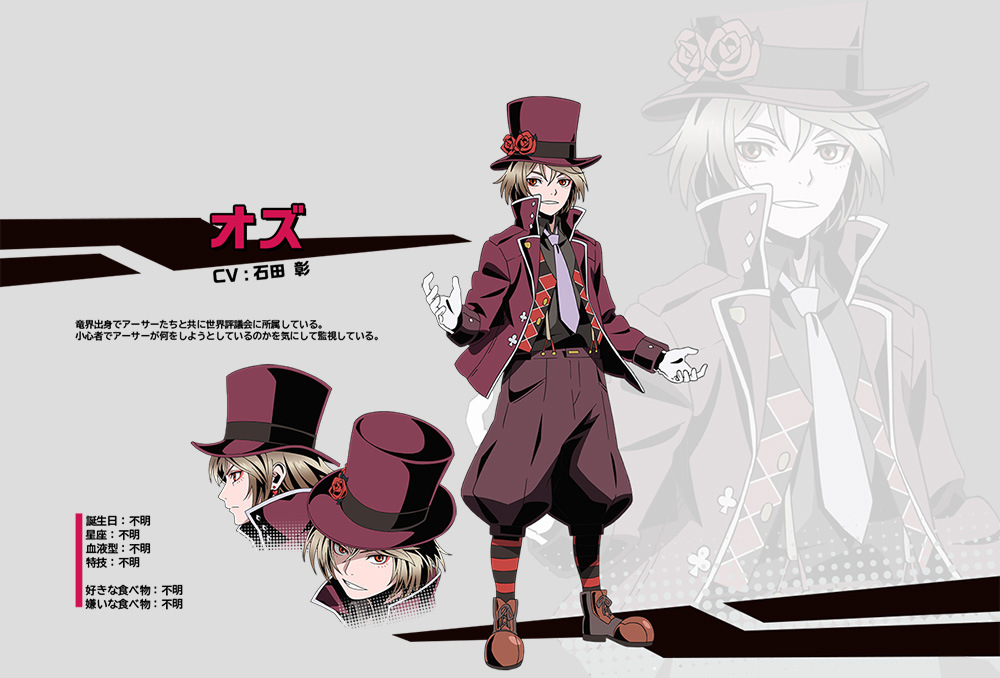 Divine-Gate-Anime-Character-Designs-Oz
