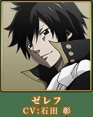 Fairy Tail Zero TV Anime Adaptation Cast 5