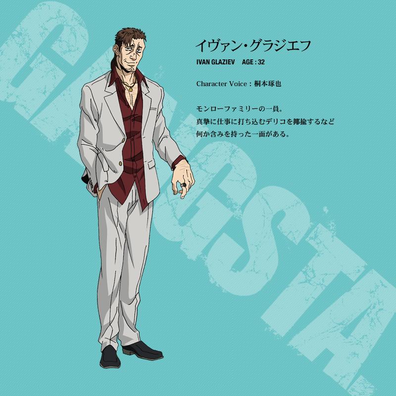 Gangsta.-Anime-Character-Design-Ivan-Grazef