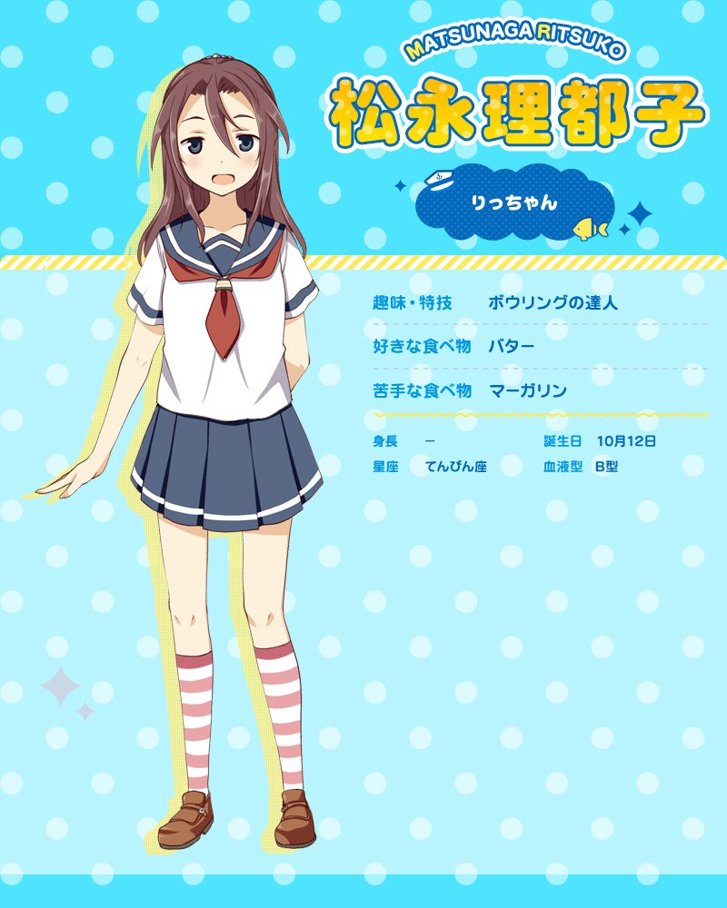 Hai-Furi-Character-Designs-Ritsuko-Matsunaga