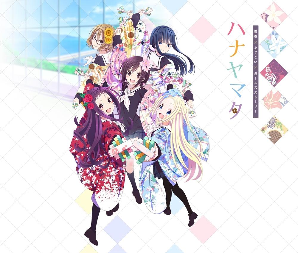 Anime Trending Rankings of Summer 2014 – Week 8
