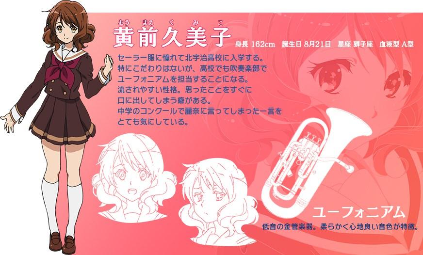 Hibike-Euphonium-Anime-Character-Design-Kumiko-Oumae