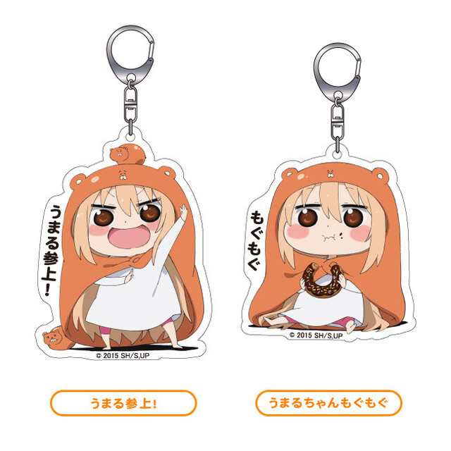 Himouto-Umaru-chan-keychains