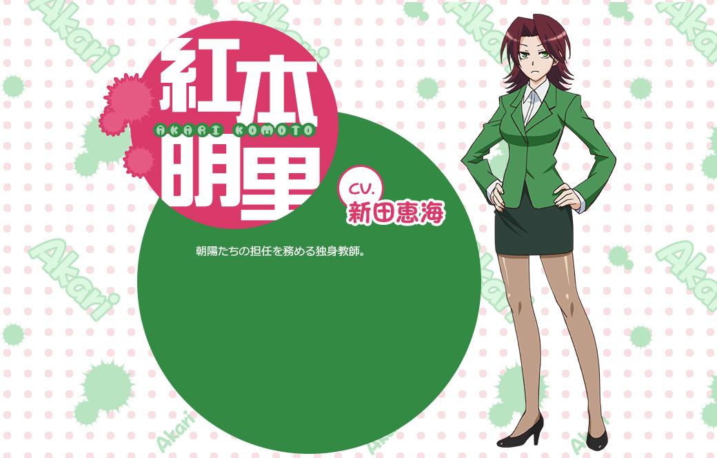 Jitsu-wa-Watashi-wa-Anime-Character-Designs-Akari-Koumoto