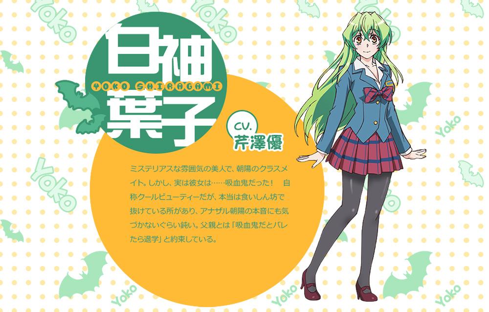 Jitsu-wa-Watashi-wa-Anime-Character-Designs-Youko-Shiragami