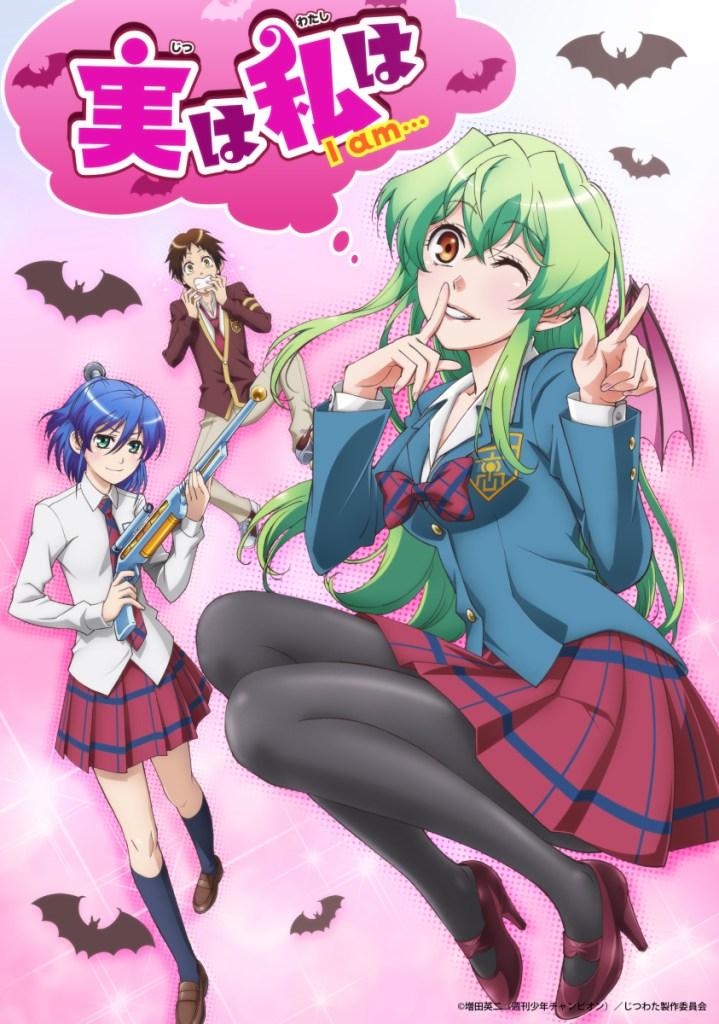 Jitsu wa Watashi wa Anime Visual_Haruhichan.com_