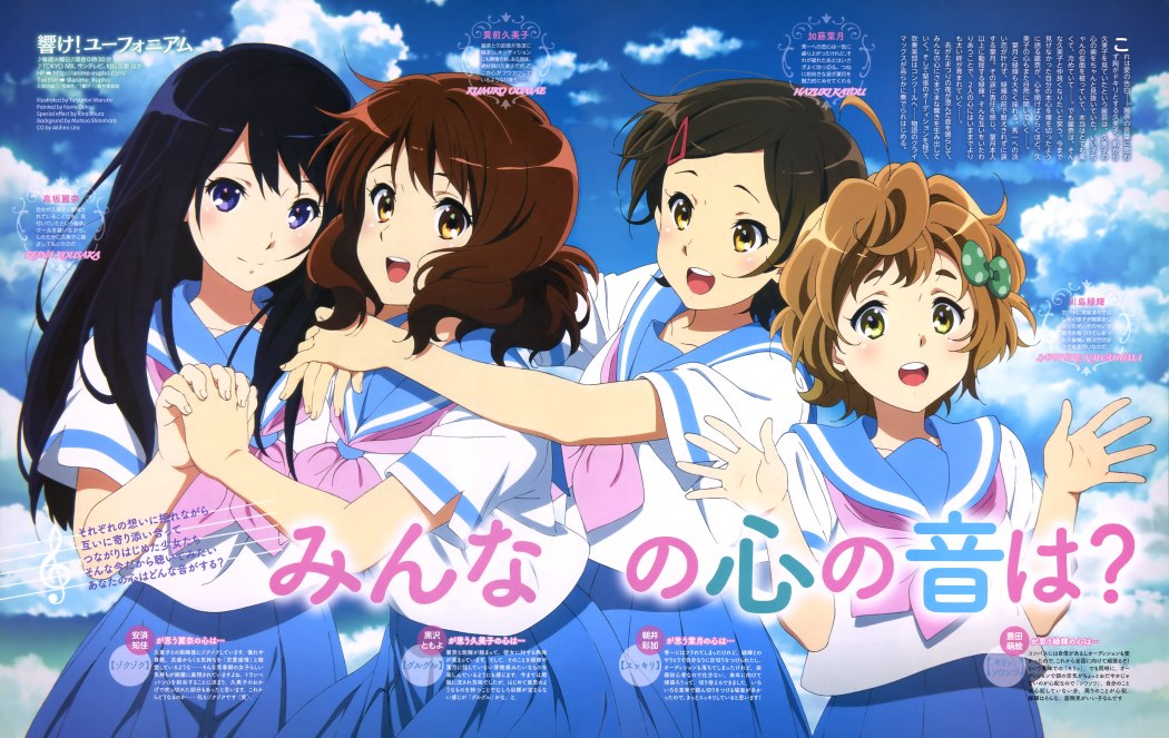 Jolly Hibike! Euphonium Visual Featured in Animage