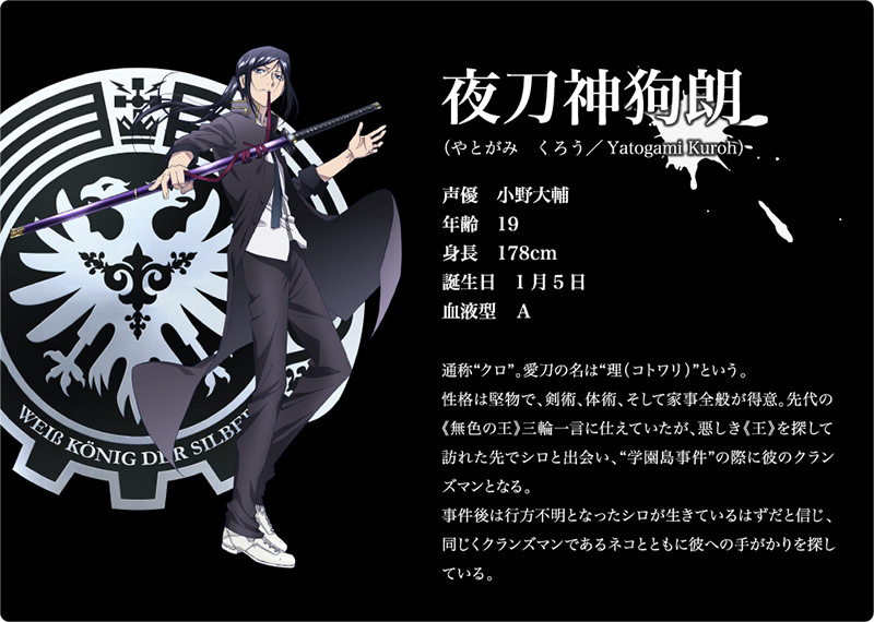 K 2nd Season Visuals and Additional Cast Revealed Main Cast Character Design kuroh yatogami