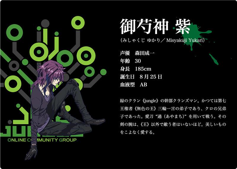 K 2nd Season Visuals and Additional Cast Revealed Main Cast Character Design yukari mishakuji