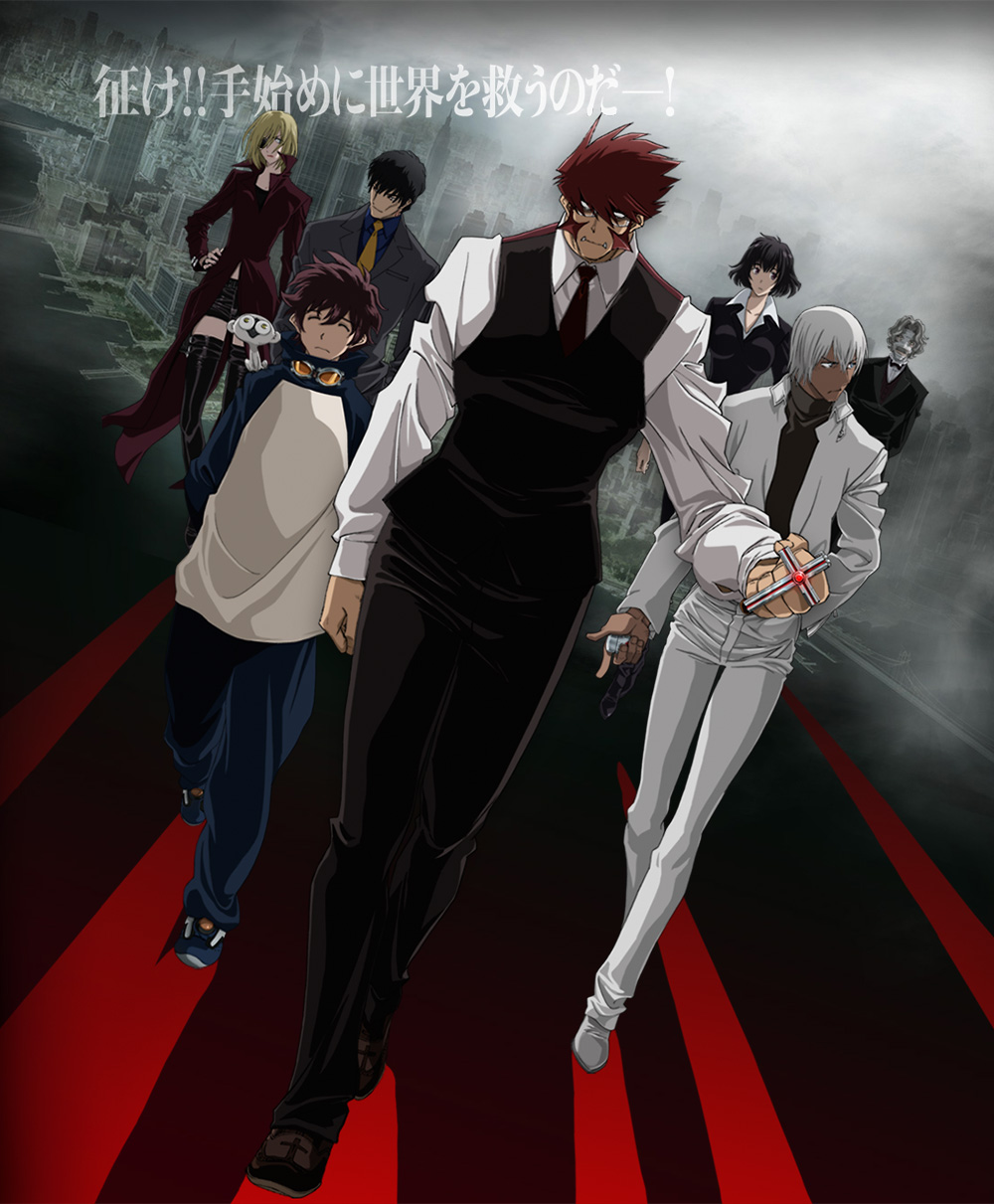 Kekkai-Sensen_Haruhichan.com-Anime-Visual-2