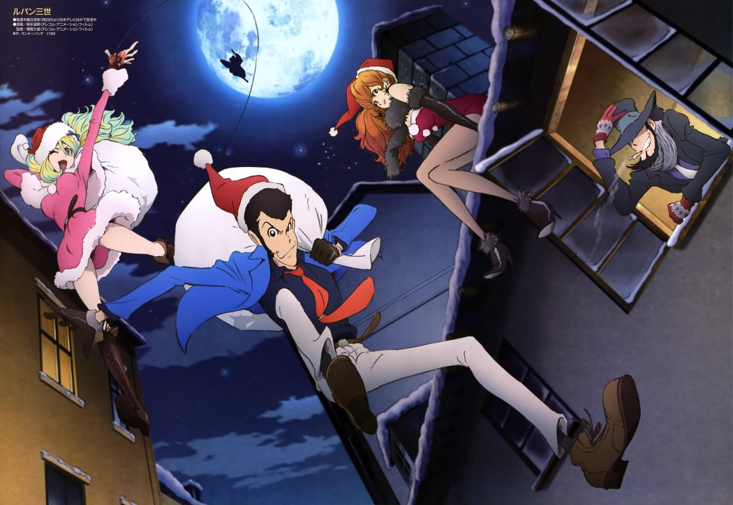 Lupin and the Gang Go Raiding for Christmas in New Visual