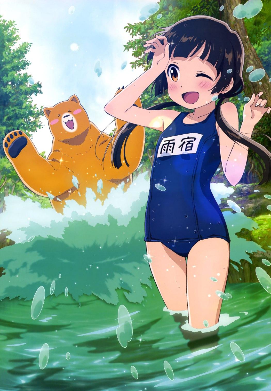 Megami-Magazine-June-2016-anime kumamiko