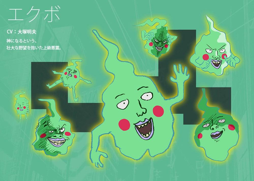 Mob-Psycho-100-Anime-Character-Designs-Ekubo