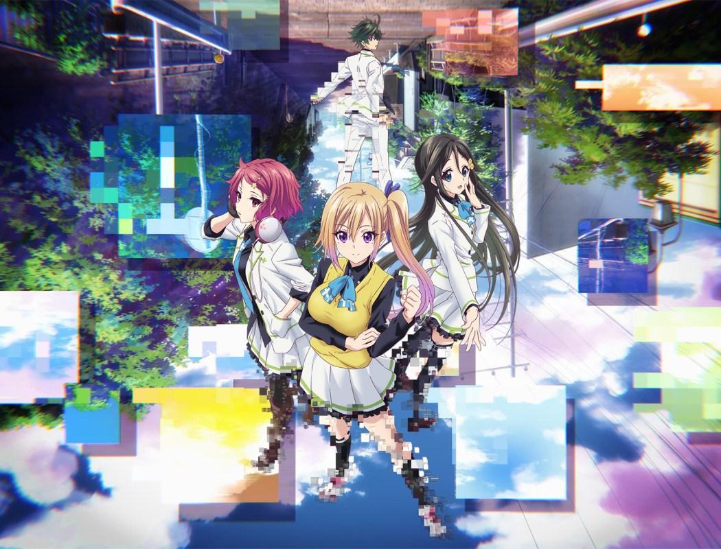 Musaigen-no-Phantom-World-Anime-Visual