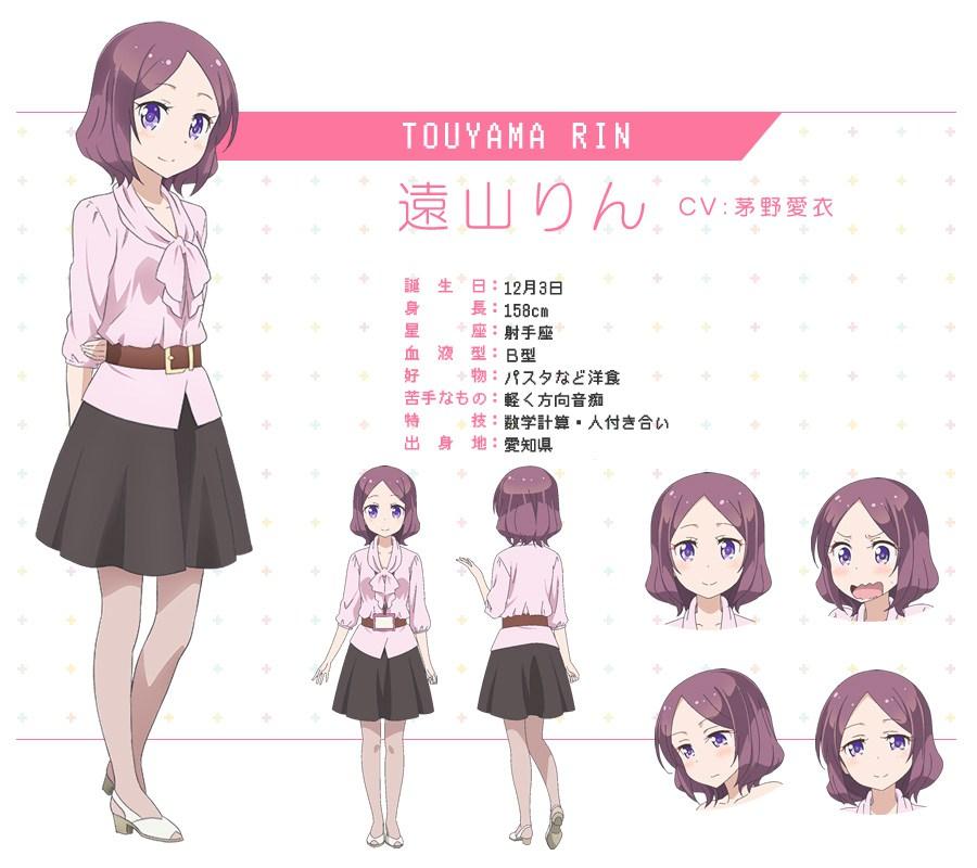 New-Game-TV-Anime-Character-Designs-Rin-Touyama