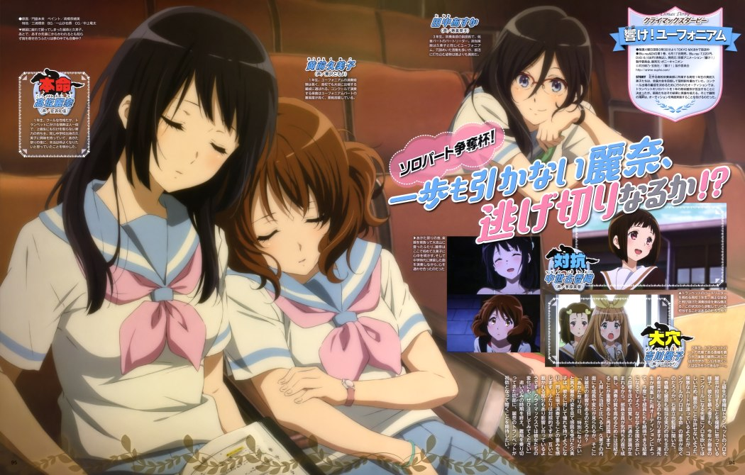 New Hibike! Euphonium Visual Hints at Yuri