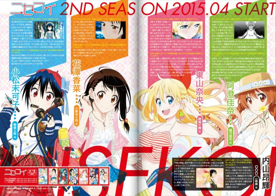 Nisekoi_Haruhichan.com-Season-2-Magazine-Visual