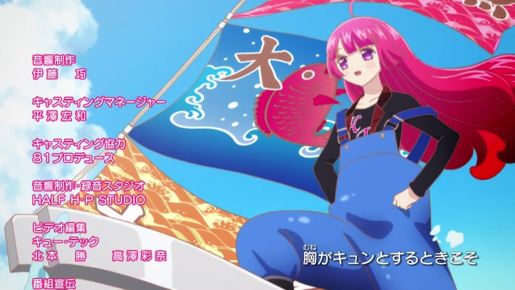 Pripara Ending Sequence Edited after Japanese Media Watchdog Complaints 2