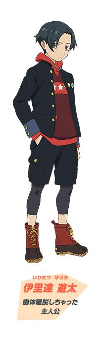 Punchline character design Marina Inoue as Yuuta Iridatsu