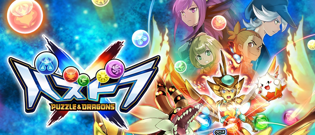 Puzzle & Dragons X 3DS