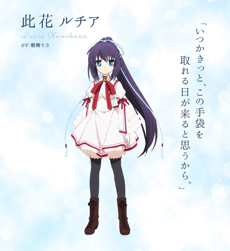 Rewrite-Anime-Character-Designs-Lucia-Konohana