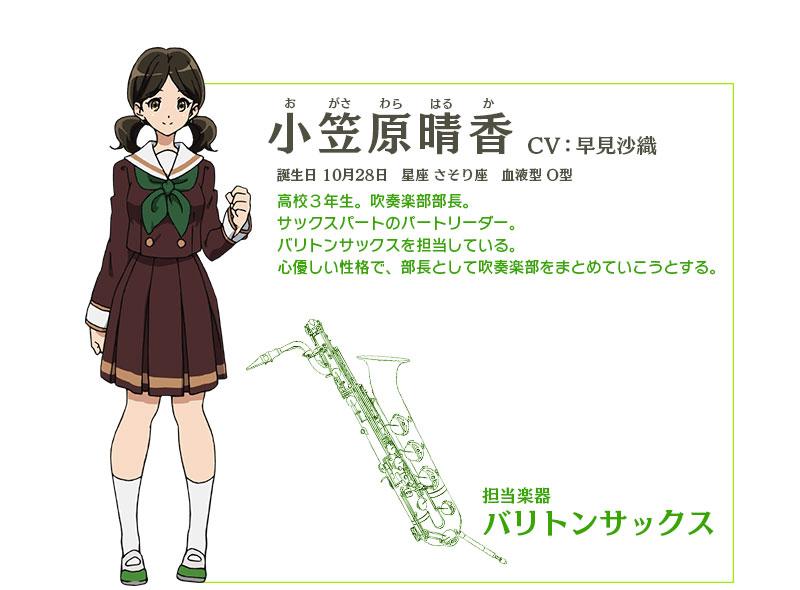 Sound!-Euphonium_Haruhichan.com-Anime-Character-Design-Haruka-Ogasawara