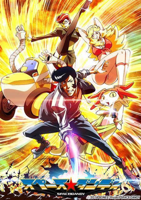Space Dandy 2nd Season Visual Anime Trending Rankings of Summer 2014   Week 1