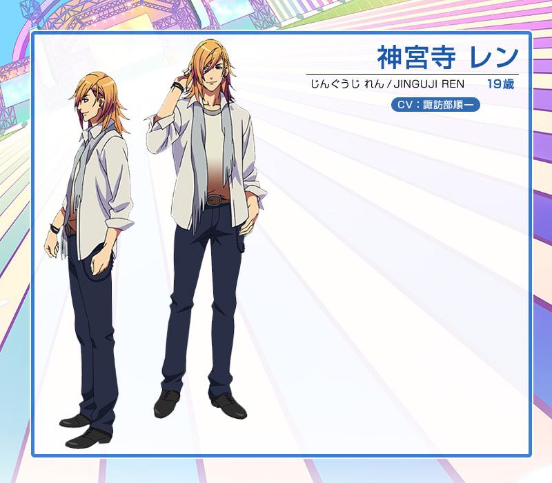 Uta-No-Prince-Sama-Maji-Love-Revolutions-Character-Designs-Ren-Jinguuji_haruhichan.com