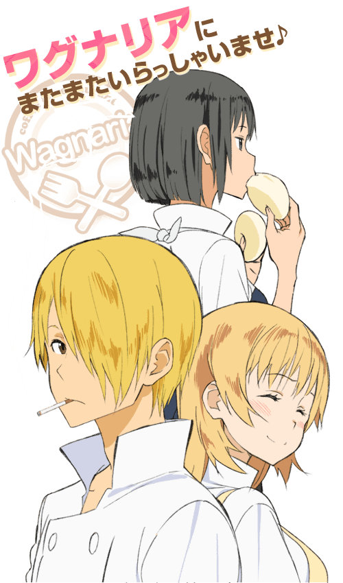 Working-3-second-anime-Visual-haruhichan.com-wagnaria-anime-visual