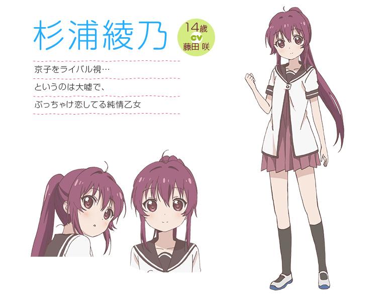YuruYuri-San-Hai-Character-Designs-Ayano-Sugiura