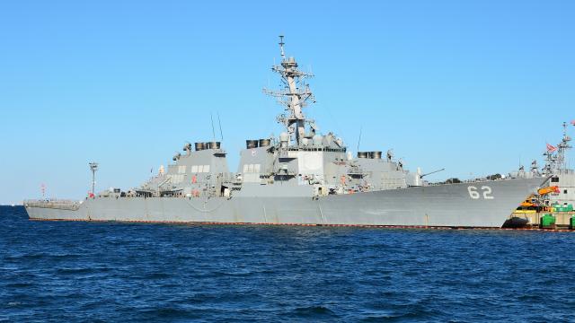 USS Fitzgerald, DDG-62